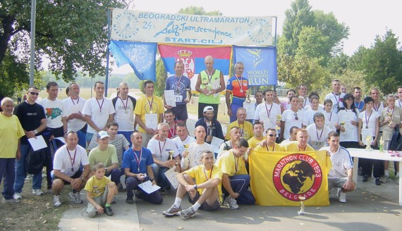 Učesnici - ultramaratonci na 13. Beogradskom ultramaratonu. Foto: Vuja
