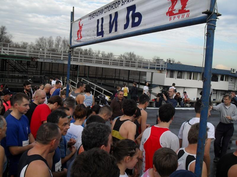 Novogodišnja trka, Ušće, Novi Beograd