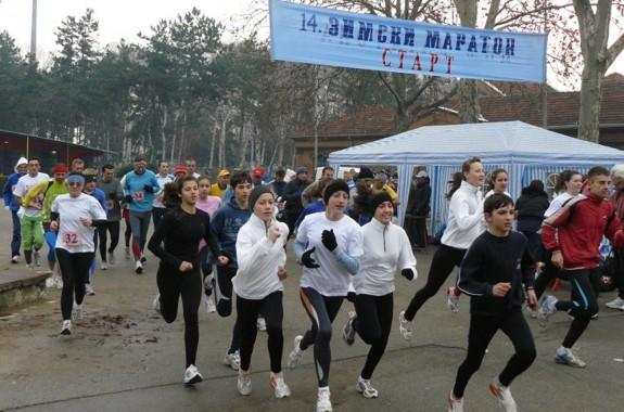 Detalj sa starta Zimskog maratona u Nišu 2009. godine