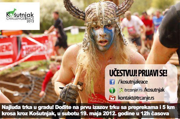 kcr flajer muski Trkačko proleće/leto 2012