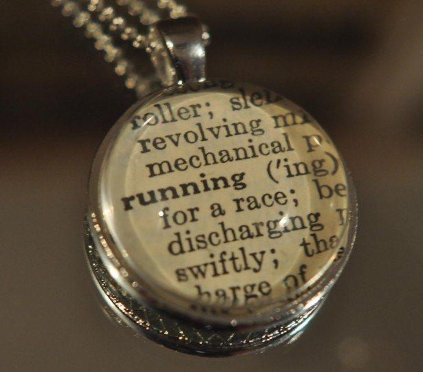 Mali rečnik trčanja