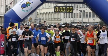 21. Novosadski polumaraton 2014