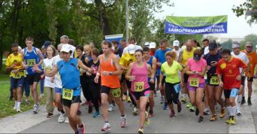 18. beogradski ultramaraton