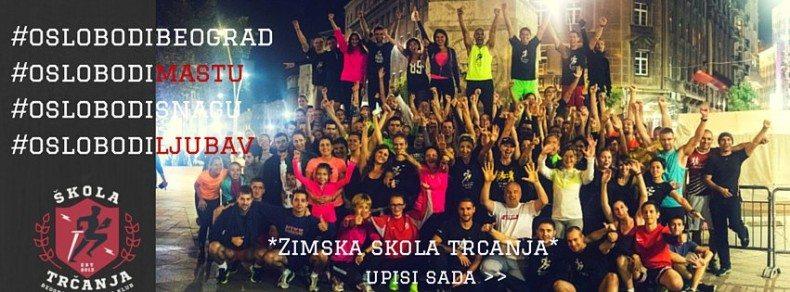 #oslobodibeograd (3)