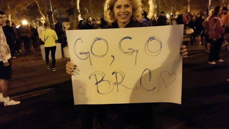 I BRC je imao navijačicu!